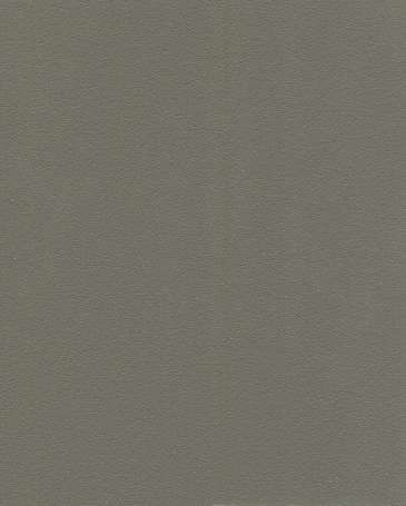 кубанит серый U767 ST9