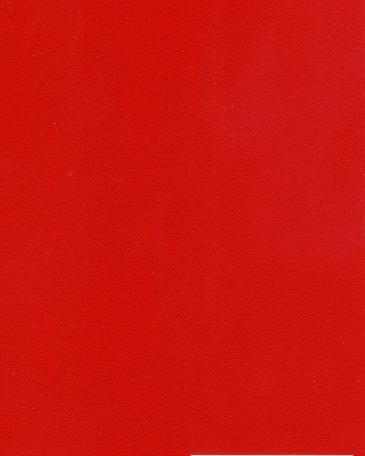 китайский красный U321 ST9